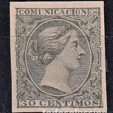 Selos: ESPAÑA MAGNÍGICA PRUEBA DE PUNZÓN NO ADOPTADA DE LA REINA REGENTE DOÑA MARÍA CRISTINA EN 1889. Lote 248156505