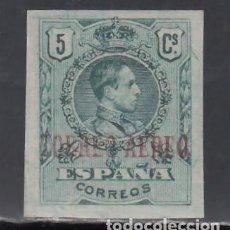 Sellos: ESPAÑA. 1920 EDIFIL Nº 292S /**/, ALFONSO XIII. SIN DENTAR. SIN FIJASELLOS. Lote 248240735