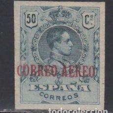 Sellos: ESPAÑA. 1920 EDIFIL Nº 295S /**/, ALFONSO XIII. SIN DENTAR. SIN FIJASELLOS. Lote 248244980