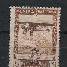 Sellos: TV_003.G13/ 1929 ESPAÑA, EDIFIL 448 - 5C CASTAÑO MNH**. Lote 249100980