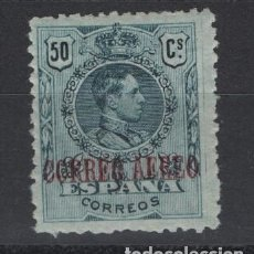Sellos: R12/ ESPAÑA 1920, EDIFIL 295 *, ALFONOS XIII, TIPO MEDALLON. Lote 249274065