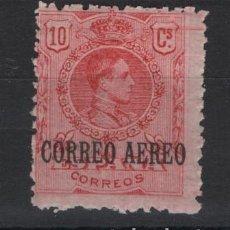Sellos: R12/ ESPAÑA 1920, EDIFIL 293 *, ALFONSO XIII, TIPO MEDALLON. Lote 249274830