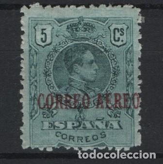 R12/ ESPAÑA 1920, EDIFIL 292*, ALFONSO XIII, TIPO MEDALLON (Sellos - España - Alfonso XIII de 1.886 a 1.931 - Nuevos)
