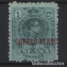 Sellos: R12/ ESPAÑA 1920, EDIFIL 292*, ALFONSO XIII, TIPO MEDALLON. Lote 249275105