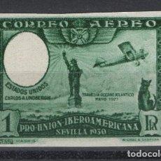 Sellos: TV_003/ ESPAÑA 1930, IBEROAMERICA, 1 PTA, SIN EFIGIE 588S **. Lote 249279700