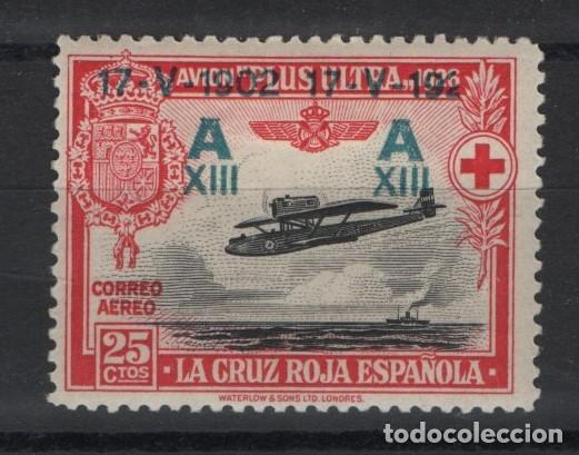 TV_003/ ESPAÑA 1927, EDIFIL 367*, JURA ALFONSO XIII (Sellos - España - Alfonso XIII de 1.886 a 1.931 - Nuevos)