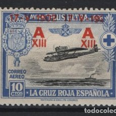 Sellos: TV_003/ ESPAÑA 1927, EDIFIL 364*, JURA ALFONSO XIII. Lote 249515165
