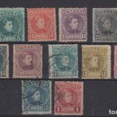 Sellos: 1901-1905 ALFONSO XIII TIPO CADETE EDIFIL 241/43* 246/48* 244/45(º) 249/53(º) VC 112,00€. Lote 249583220