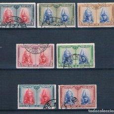 Sellos: ESPAÑA 1928 LOTE SELLOS USADOS PRO CATACUMBAS DE SAN DÁMASO EN ROMA EDIFIL 402 Y 404 A 409. Lote 271601413