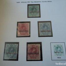 Sellos: 5 SELLOS NUEVOS DEL AÑO 1920 ALFONSO XII TIPO MEDALLON CORREO AEREO AUTENTIFICADOS ROIG. Lote 250324775