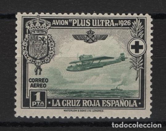 TV_001/ ESPAÑA 1926, EDIFIL 347 **, PRO CRUZ ROJA ESPAÑOLA, 1 PTA NEGRO (Sellos - España - Alfonso XIII de 1.886 a 1.931 - Nuevos)