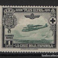 Sellos: TV_001/ ESPAÑA 1926, EDIFIL 347 **, PRO CRUZ ROJA ESPAÑOLA, 1 PTA NEGRO. Lote 251008645
