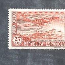 Selos: ESPAÑA 1931. EDIFIL 615/17** *. NUEVOS. Lote 251062170