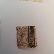 Sellos: SELLO DE ESPAÑA 1889. ALFONSO XIII TIPO PETON.30 CTS. USADO. Lote 251109440