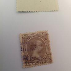 Sellos: SELLO DE ESPAÑA 1886. ALFONSO XIII TIPO PETON. 30 CTS. USADO. Lote 251109840