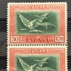 Timbres: EDIFIL 525 EN PAREJA MNH ** SELLOS ESPAÑA 1930 QUINTA DE GOYA EXPOSICION EN SEVILLA. Lote 251175370