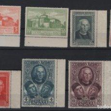 Sellos: R15/ ESPAÑA 1930, EDIFIL 559/65 **, DESCUBRIMIENTO DE AMERICA, CATALOGO 35,00 €. Lote 251180600