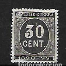 Sellos: IMPUESTO DE GUERRA . SELLO 1898-99. Lote 263085570