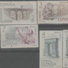 Sellos: LOTE (20) SELLOS ESPAÑA IMPERIO ROMANO SERIE NUEVOS SIN CHARNELA. Lote 251511745