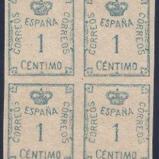 Selos: EDIFIL 291 CORONA Y CIFRA. AÑO 1920. EXCELENTE BLOQUE DE 4. MNH **. Lote 251536010