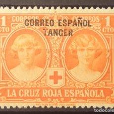 Sellos: TANGER CORREO AÉREO.1926 SERIE CRUZ ROJA. NUEVO LUJO. 1 CÉNTIMO. SOBREIMPRESO.. Lote 251549155