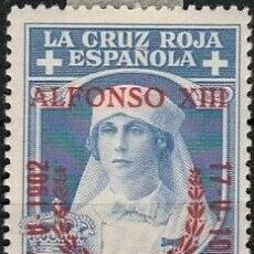 Selos: EDIFIL 377 SELLOS NUEVOS ESPAÑA AÑO 1927 SPAIN XXV ANIV JURA CONSTITUCION POR ALFONSO XIII 373 387. Lote 251688520