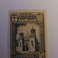 Sellos: SELLO DE ESPAÑA 1930. PABELLÓN DE COLOMBIA. 10 CTS. NUEVO. Lote 251760210