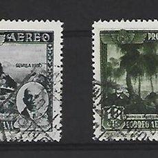 Selos: ESPAÑA. Lote 251989305