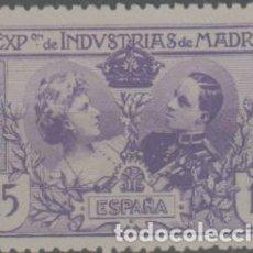 Sellos: LOTE (28) SELLOS EXPOSICION INDUSTRIAL MADRID NUEVO CON CHARNELA. Lote 252043945