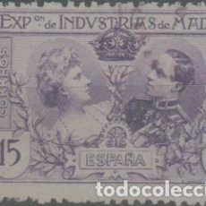 Sellos: LOTE (28) SELLOS EXPOSICION INDUSTRIAL MADRID. Lote 252044140