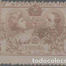 Sellos: LOTE (28) SELLOS EXPOSICION INDUSTRIAL MADRID NUEVO CON CHARNELA. Lote 252044535