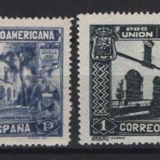 Sellos: TV_003/ ESPAÑA 1930, EDIFIL 578 *, PRO UNION IBEROAMERICANA, VARIEDAD... CAMBIO DE COLOR. Lote 252260760