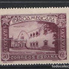 Sellos: TV_003.B2/ ESPAÑA 1930, EDIFIL 575*, PRO UNION IBEROAMERICANA. Lote 252261680