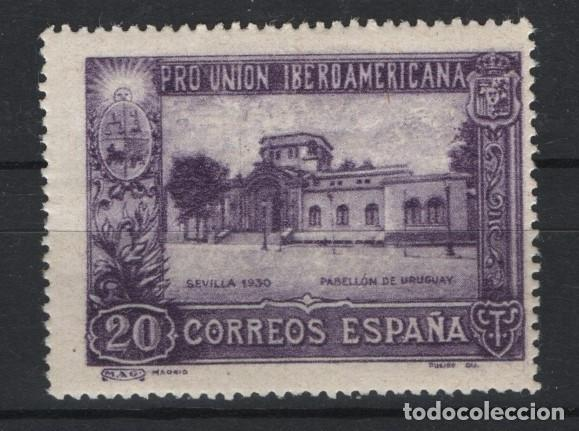 TV_003.B1/ ESPAÑA 1930, EDIFIL 571*, PRO UNION IBEROAMERICANA (Sellos - España - Alfonso XIII de 1.886 a 1.931 - Nuevos)