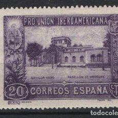Sellos: TV_003.B1/ ESPAÑA 1930, EDIFIL 571*, PRO UNION IBEROAMERICANA. Lote 252268190