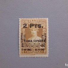 Sellos: ESPAÑA - 1927 - ALFONSO XIII - EDIFIL 397 - MNH** - NUEVO - VALOR CATALOGO 94€. Lote 252374750