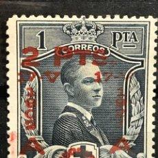 Selos: EDIFIL 384 SELLOS NUEVOS ESPAÑA AÑO 1927 XXV ANIV JURA CONST ALFONSO XIII 373 387. Lote 252761450