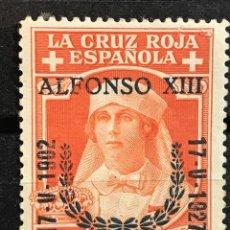Selos: EDIFIL 385 SELLOS NUEVOS ESPAÑA AÑO 1927 XXV ANIV JURA CONST ALFONSO XIII 373 387. Lote 252761585