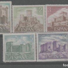 Timbres: LOTE (20) SELLOS ESPAÑA CASTILLOS SERIE NUEVOS SIN CHARNELA. Lote 252790300