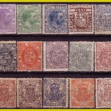 Sellos: FISCALES TIMBRE MÓVIL 1882 A 1904, ALEMANY Nº ... LEER * * / *. Lote 252846165