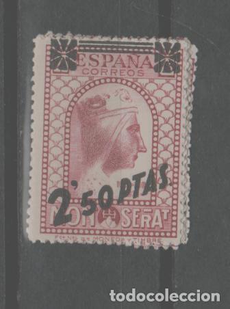 LOTE G-SELLO ESPAÑA 1938 SIN GOMA (Sellos - España - Alfonso XIII de 1.886 a 1.931 - Nuevos)