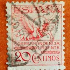 Sellos: ESPAÑA N°592A. USADO (FOTOGRAFÍA REAL). Lote 253135215