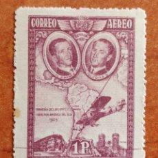 Sellos: ESPAÑA N°589 MNH** Y FALSO (FOTOGRAFÍA REAL). Lote 253137740