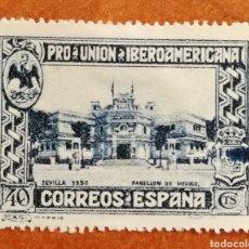 Sellos: ESPAÑA N°576 MH*FALSO(FOTOGRAFÍA REAL). Lote 253138390