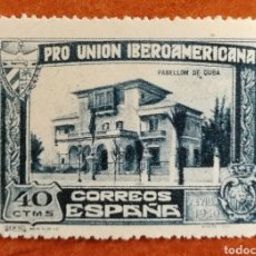 Sellos: ESPAÑA N°575 MNH*F FALSO (FOTOGRAFÍA REAL). Lote 253138705