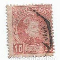 Sellos: SELLO USADO DE ESPAÑA DE 1901- ALFONSO XIII- TIPO CADETE- EDIFIL 243- VALOR 10 CTS- NUMERO A219436. Lote 253313250