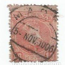 Sellos: SELLO USADO DE ESPAÑA DE 1901-ALFONSO XIII-TIPO CADETE-EDIFIL 243- MADRID 5-11-1906 - NUMERO A220932. Lote 253313980