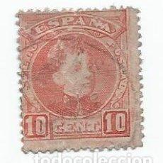 Sellos: SELLO USADO DE ESPAÑA DE 1901-ALFONSO XIII-TIPO CADETE-EDIFIL 243- VALOR 10 CTS - NUMERO A288101. Lote 253314495