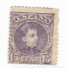 Sellos: SELLO USADO DE ESPAÑA DE 1901-ALFONSO XIII-TIPO CADETE-EDIFIL 246- VALOR 15 CTS - NUMERO C744422. Lote 253316470