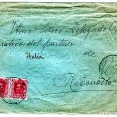 Sellos: CARTA DE TAMEIGA ( PONTEVEDRA) A REDONDELA SELLO 317 PAREJA ( MUY RARA POBLACIÓN ). Lote 253444515